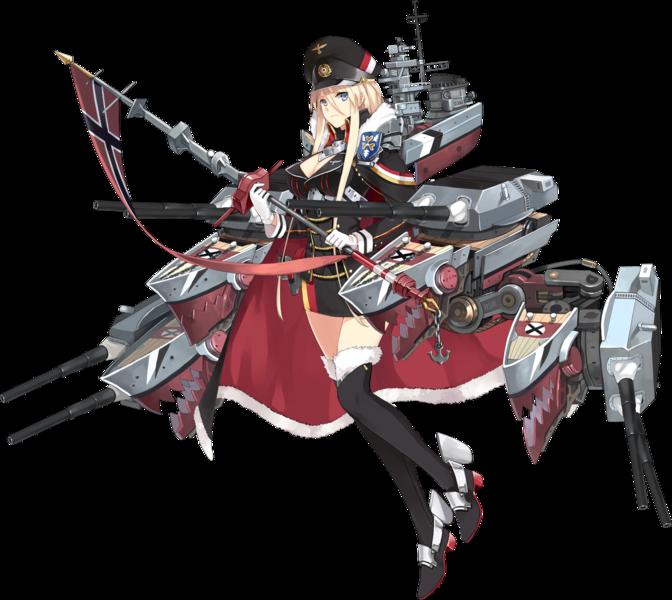 672px-Bismarck